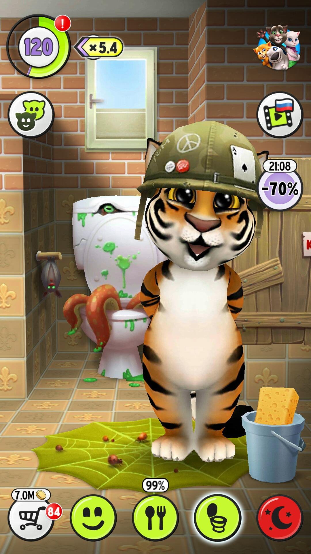 Скачать взломаную игру кот том